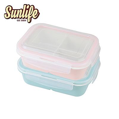 法國 sunlife 第三代皇家冰瓷3格長形分隔保鮮盒750ML*2
