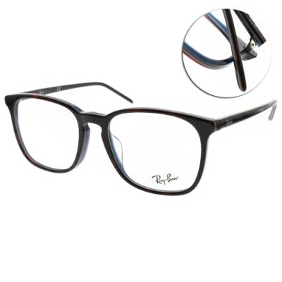 RAY BAN光學眼鏡 極簡設計方框款/黑-棕#RB7164 5882