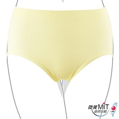 推EASY SHOP-iMEWE 高腰三角褲(嫩芽黃)