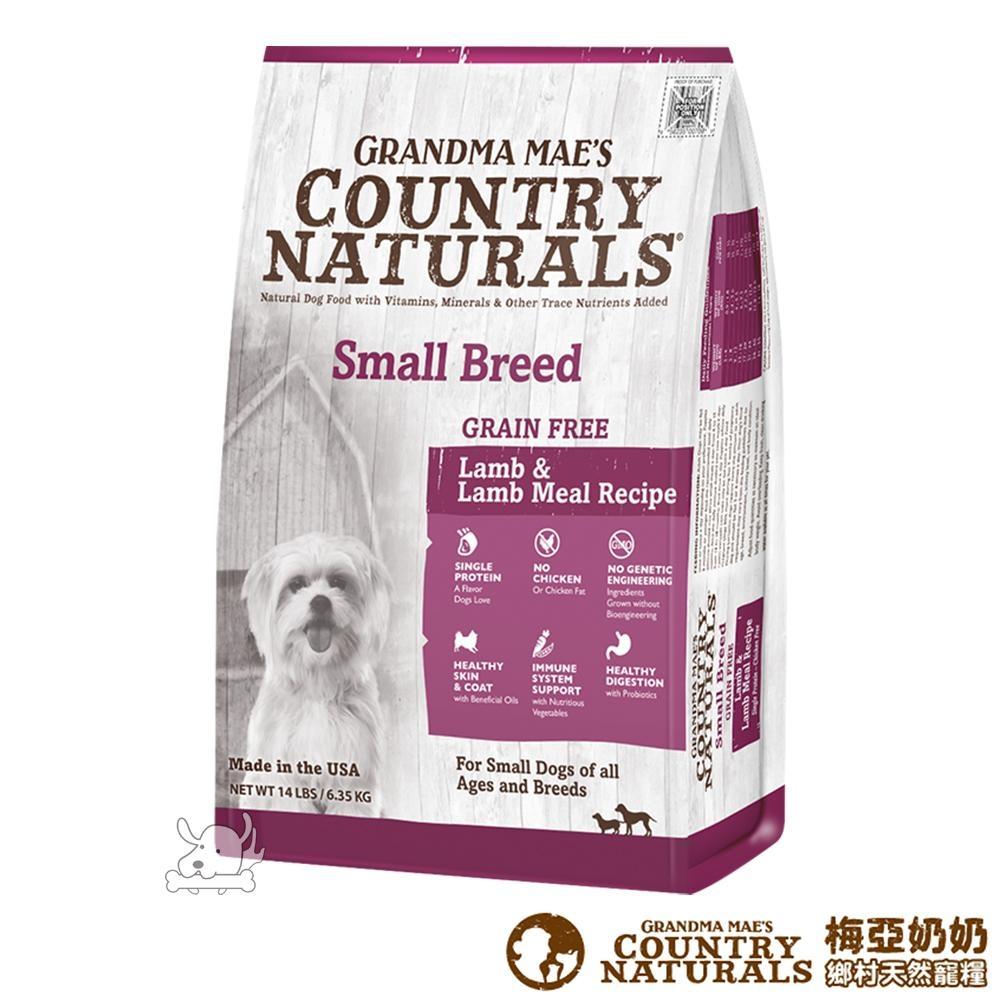 GRANDMA MAE'S 梅亞奶奶 L.I.D.低敏無穀小型全齡犬糧-牧野羊 4磅2包