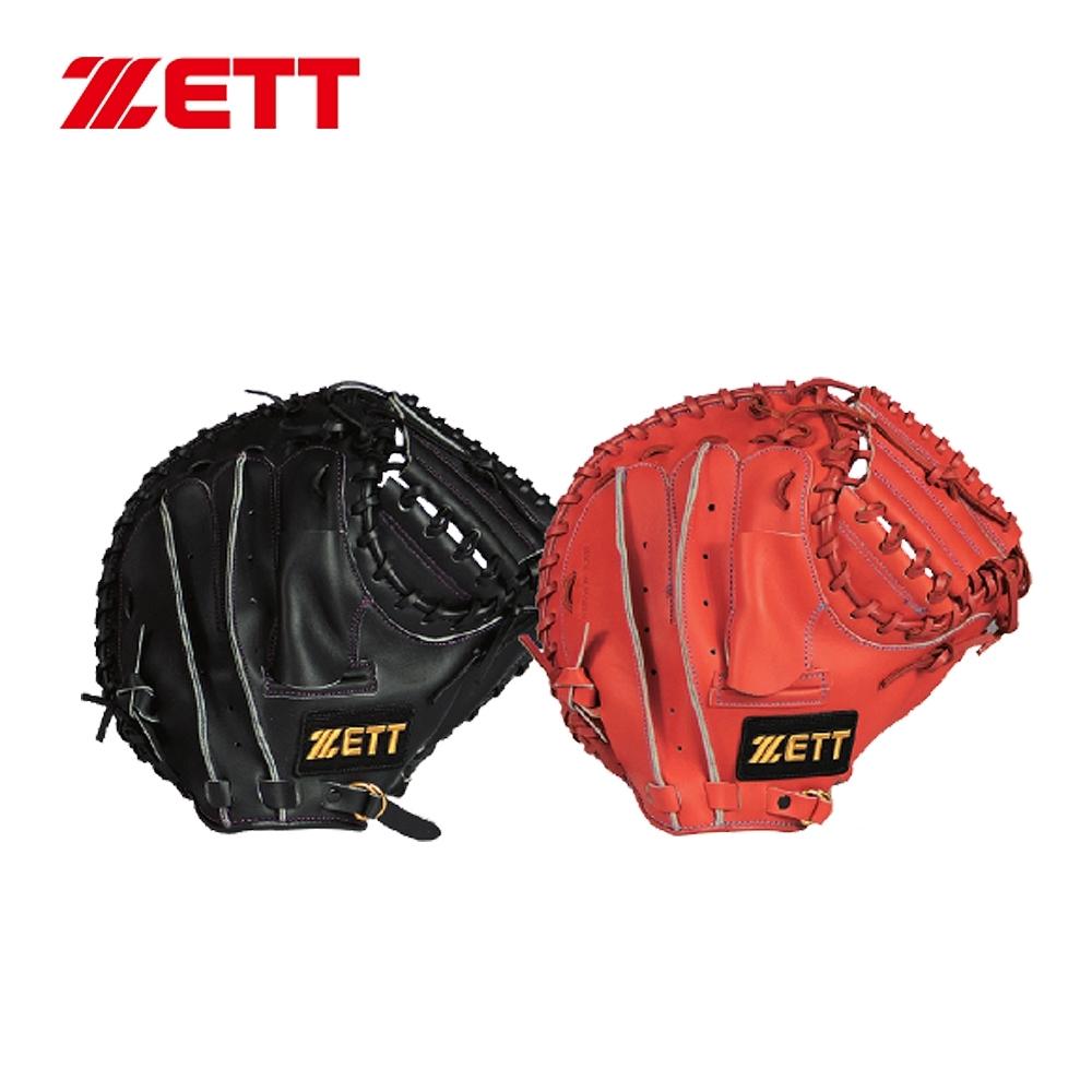 ZETT 81系列棒壘手套 32吋 捕手用 BPGT-8102
