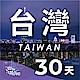 【PEKO】台灣網卡上網卡sim卡 30日高速4G上網 無限量吃到飽 優良品質 product thumbnail 1