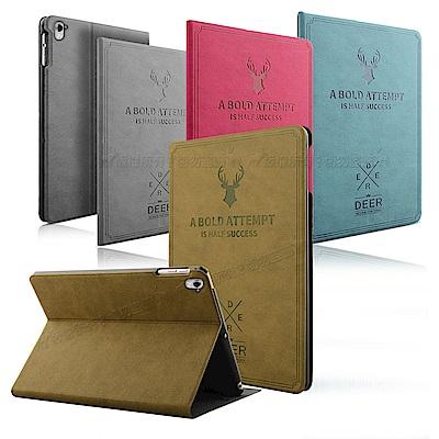 VXTRA iPad Pro 9.7吋 北歐鹿紋風格平板皮套 防潑水立架保護套