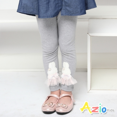 Azio Kids 女童 內搭褲 小白兔網紗棉質內搭褲(灰)