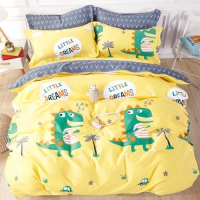 Ania Casa 大眼龍 加大四件式 100%精梳棉 台灣製 床包被套純棉四件組