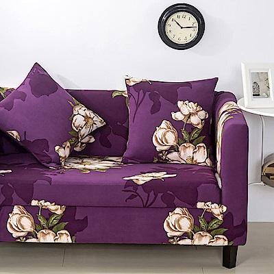 挪威森林 紫色花園 舒適彈性沙發套單人座(贈1抱枕套)