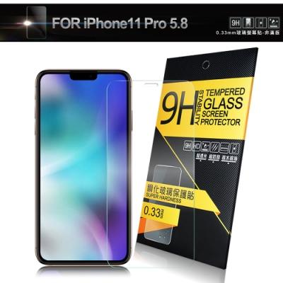 NISDA for iPhone11 Pro 5.8 鋼化9H玻璃螢幕保護貼-非滿版