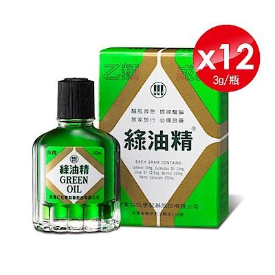 綠油精-3g x12罐