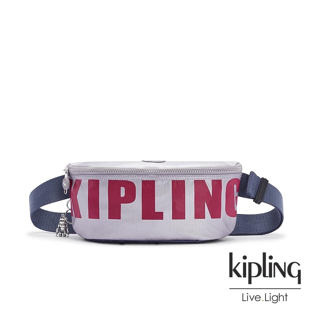 Kipling 潮流刷字粉霧紫簡約造型腰包-ZINA