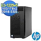 HP ML10 Gen9 直立式伺服器