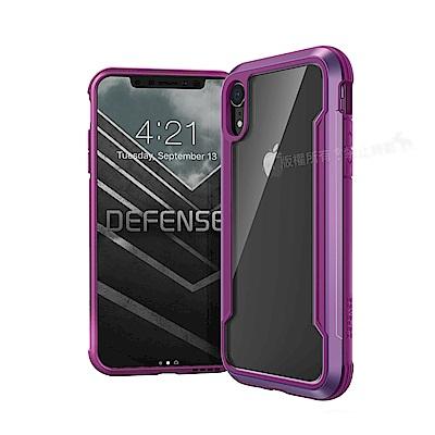 DEFENSE 刀鋒極盾Ⅲ iPhone XR 6.1吋 耐撞擊防摔手機殼(微薰紫)