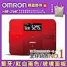 OMRON歐姆龍藍芽智慧體重體脂計HBF-254C-紅色