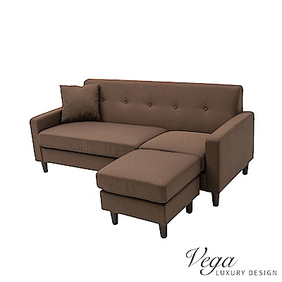 Vega 查爾斯L型沙發/椅凳/三人座(3色)