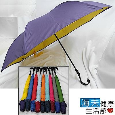 海夫健康生活館  新時代手動反向傘