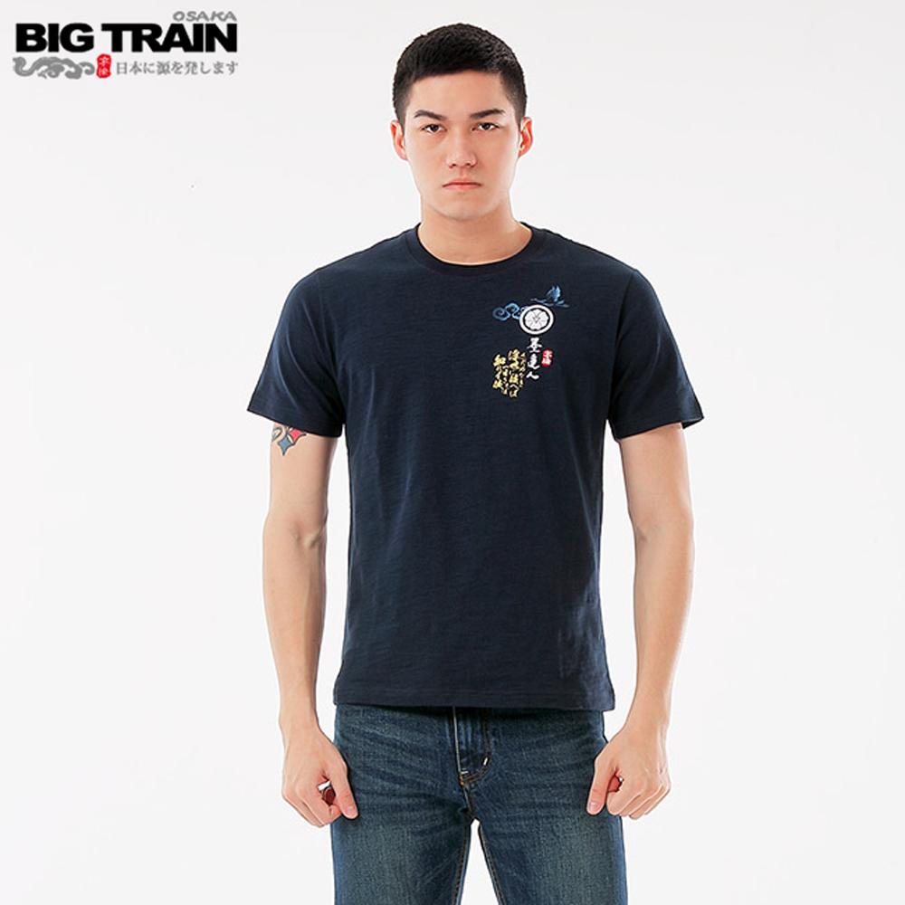 BigTrain 浮雲飛鶴家徽圓領短袖-男-深藍