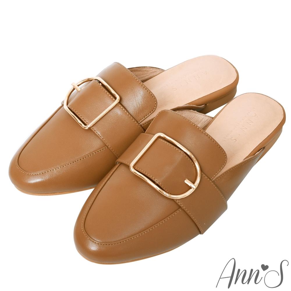 Ann'S質感真小羊皮D型扣帶穆勒鞋-棕(版型偏小)
