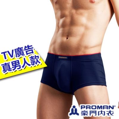PROMAN豪門 素面超彈性柔感合身四角褲 平口褲(丈青)