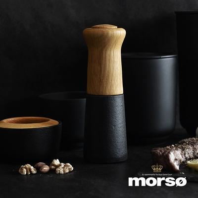 丹麥Morsø 皇家黑爵士橡木柄鑄鐵陶瓷芯岩鹽/胡椒研磨器