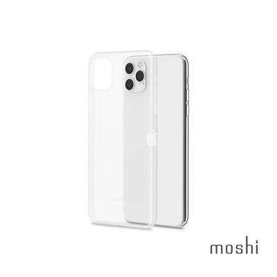 Moshi SuperSkin iPhone 11 Pro Max 勁薄裸感保護殼