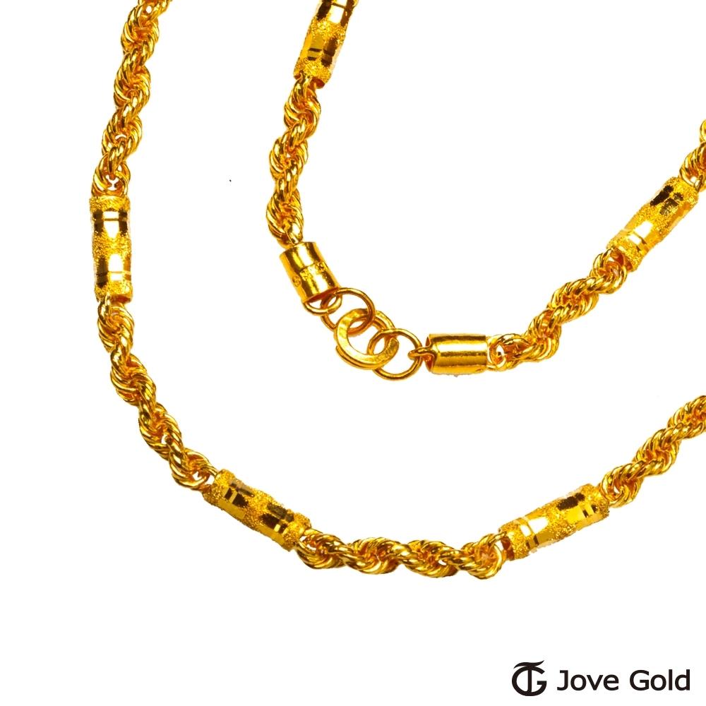 Jove Gold 漾金飾 節節高升黃金男項鍊(約10.20錢)(約2尺/60cm)