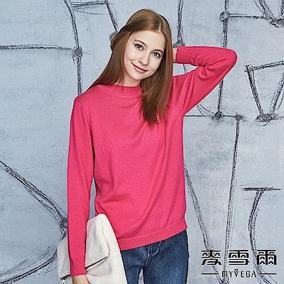 【麥雪爾】羊毛簡約羅纹素面百搭針織-桃紅