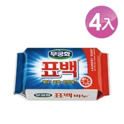【韓國 MKH無窮花】亮彩漂白洗衣皂 4入