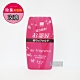 日本小久保KOKUBO 長效型室內浴廁 除臭去味空氣芳香劑-玫瑰香味(200ml/罐) product thumbnail 1