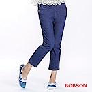 BOBSON 女款高腰套染七分褲(藍197-53)