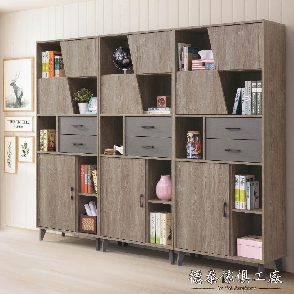 D&T 德泰傢俱 OLAN 簡約生活 8尺系統式書櫃組-240x30x201cm