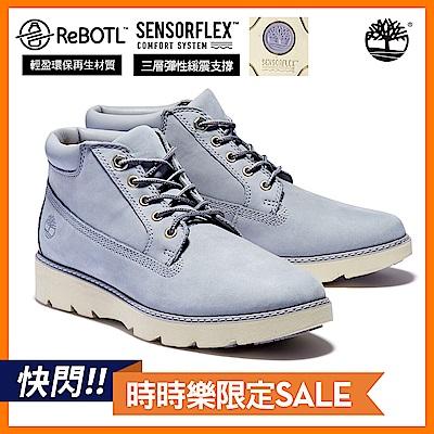 Timberland 女款中灰藍磨砂革休閒短筒靴|A1YF8