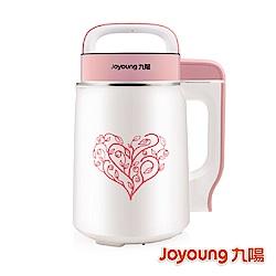 九陽料理調理機(豆漿機) DJ06M-DS920SG 滿額送 公主蝴蝶陶瓷杯組(粉)
