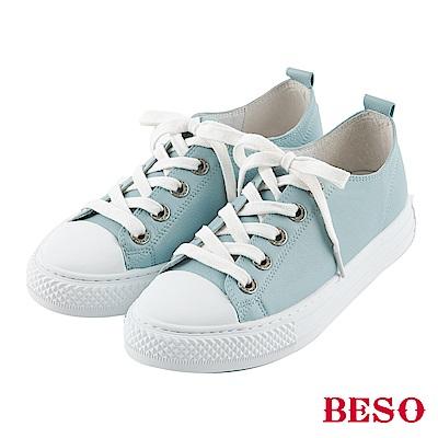 BESO街頭頑童 條紋綁帶休閒鞋~藍