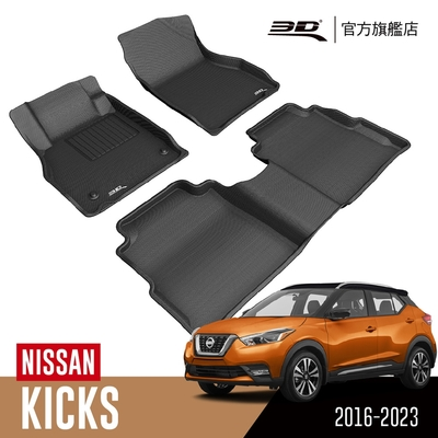 3D 卡固立體汽車踏墊 NISSAN Kicks 2016~2023
