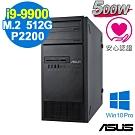 ASUS WS690T 工作站 i9-9900/16G/660P 512G+2TB/P2200