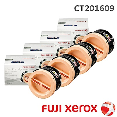 FujiXerox CT201609 原廠黑色標準容量碳粉匣 4支超值組合