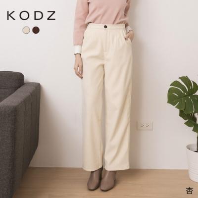 東京著衣-KODZ 簡約百搭打摺磨毛不易皺寬褲-S.M.L(共二色)