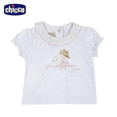 chicco-蜜粉格-荷葉領短袖上衣-白色