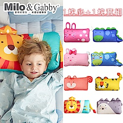 Milo&Gabby動物好朋友-超細纖維防蹣抗菌mini枕心枕套組(多款)