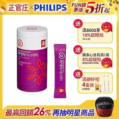 品牌週最高回饋26%【正官庄】和愛樂 蔘纖凍 15gx20包x2盒