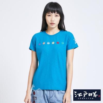 EDWIN EDO KATSU江戶勝 繽紛LOGO繡花 短袖T恤-女-藍綠