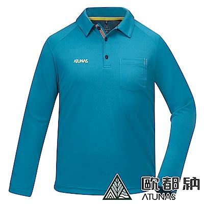 【ATUNAS 歐都納】防曬吸溼快乾抗菌男長袖排汗POLO衫A-P1826M藍綠