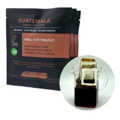 100%有機咖啡 SWEETWATER|瓜地馬拉有機掛耳咖啡(10gx10入)