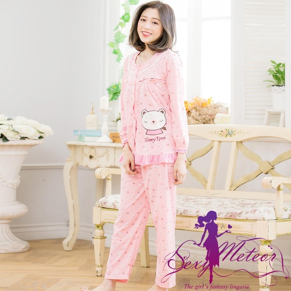 睡衣 全尺碼 熊印花哺乳孕婦裝居家長袖二件式睡衣組(幸福橘粉) Sexy Meteor