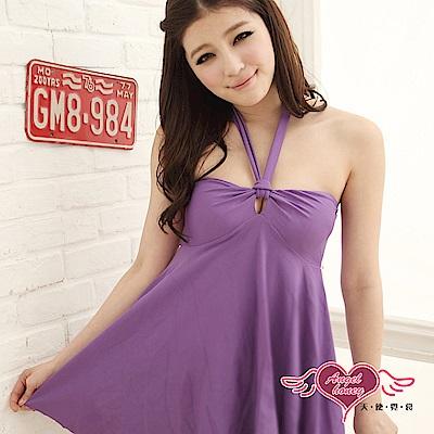 泳衣 時尚公主 素色二件式泳裝(紫M~XL) AngelHoney天使霓裳