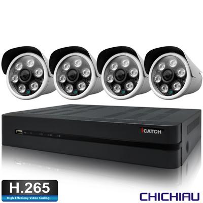 奇巧H.265 4路5MP iCATCH監控組含台製SONY1080P鏡頭*4