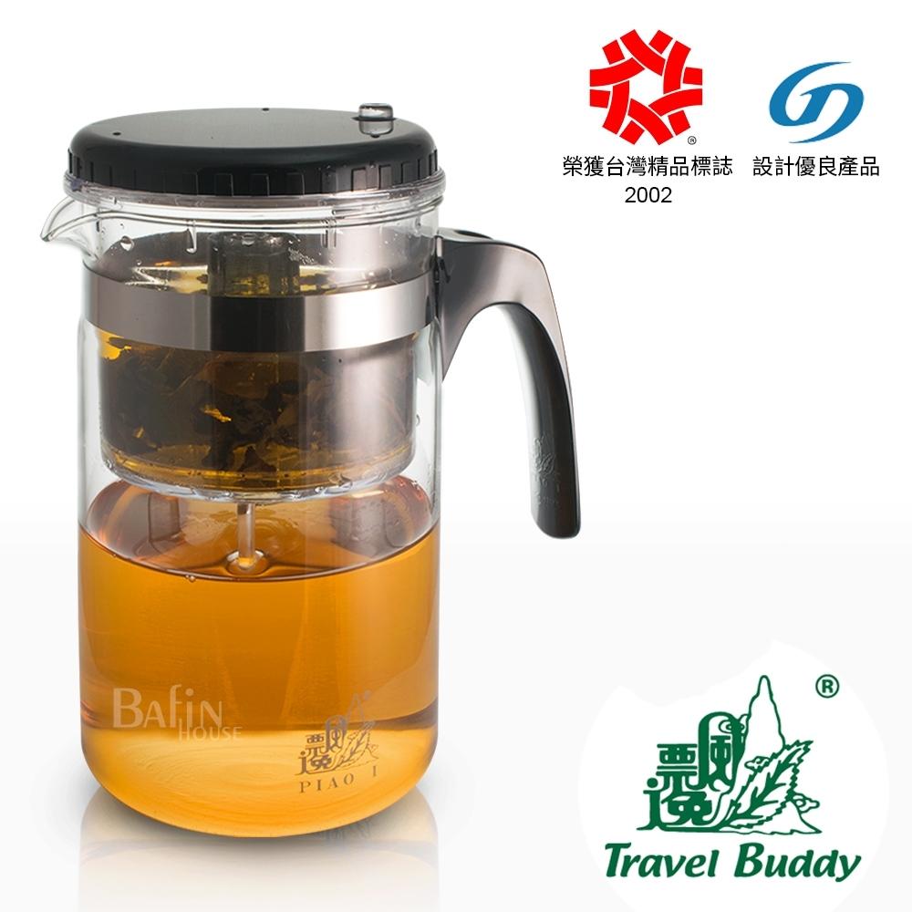 台灣精品 泡茶飄逸杯1000ml (玻璃外杯)