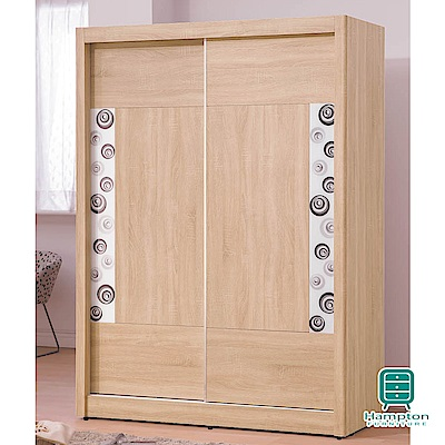 漢妮Hampton穆琳系列5x7尺二門衣櫥-144x60x200cm