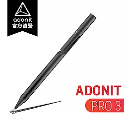 【Adonit 煥德】PRO3 美國專利碟片觸控筆 專業版