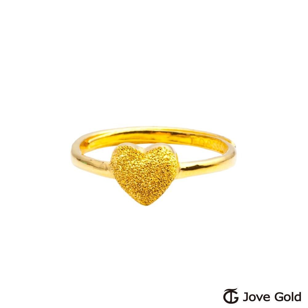 Jove Gold 漾金飾 甜心寶貝黃金戒指