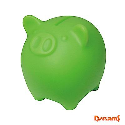 Dreams Coink Rich 富貴豬大撲滿